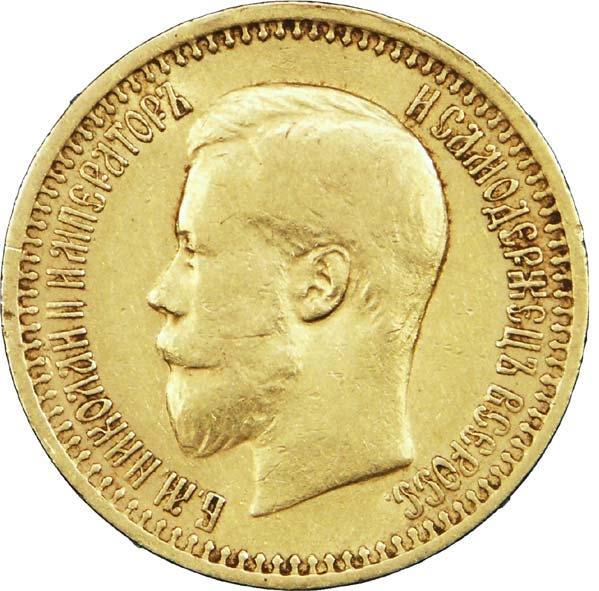 Tsar nicolas 2