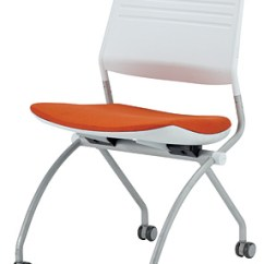 Folding Executive Chair Steel Chairs Seating Myofficeone Com Nesting Silver Frame Armless Switch By Eurotech