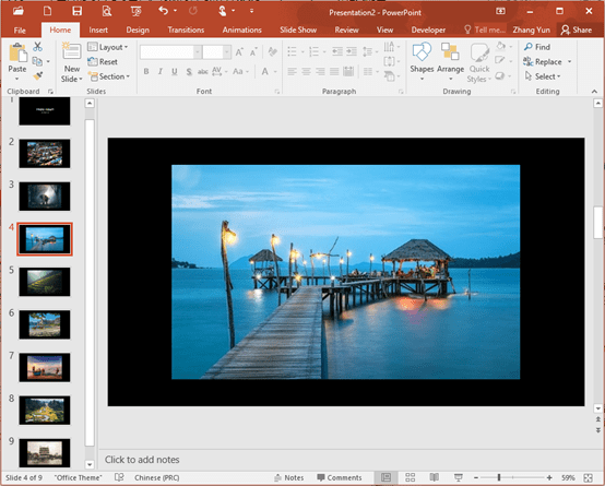 How to Batch Import Multiple Pictures into Microsoft PowerPoint