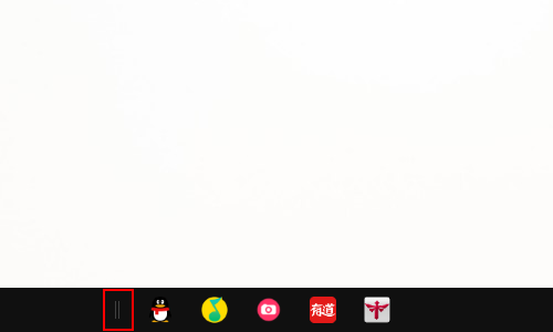 How to Center the Taskbar Icons on Windows 10
