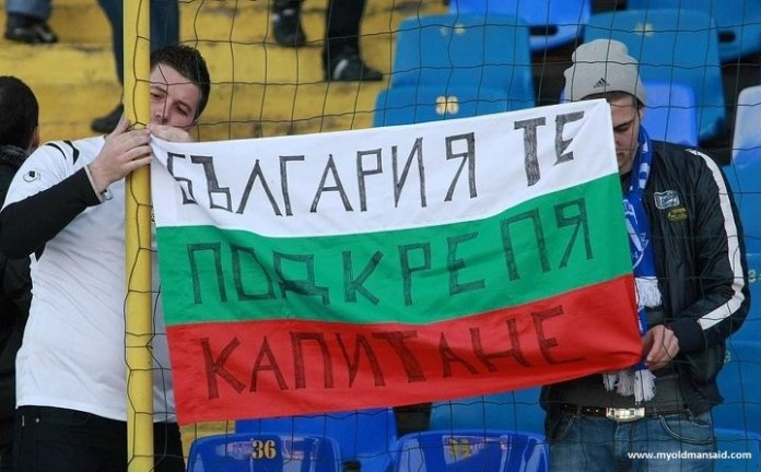 Bulgarian fan with Petrov flag