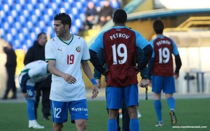 Bulgarian Player wear Stiliyan Petrov shirts