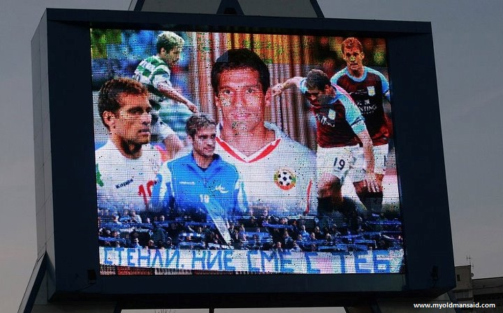 Support Stan Petrov