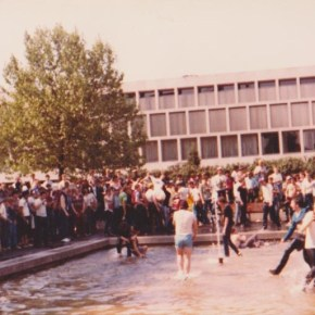 Villa fans in Fountain Frolics - Rotterdam 1982