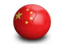 chinese buyer aston villa