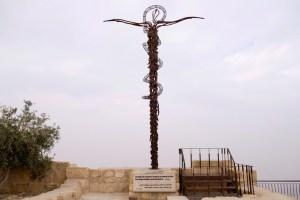 croix mont nébo