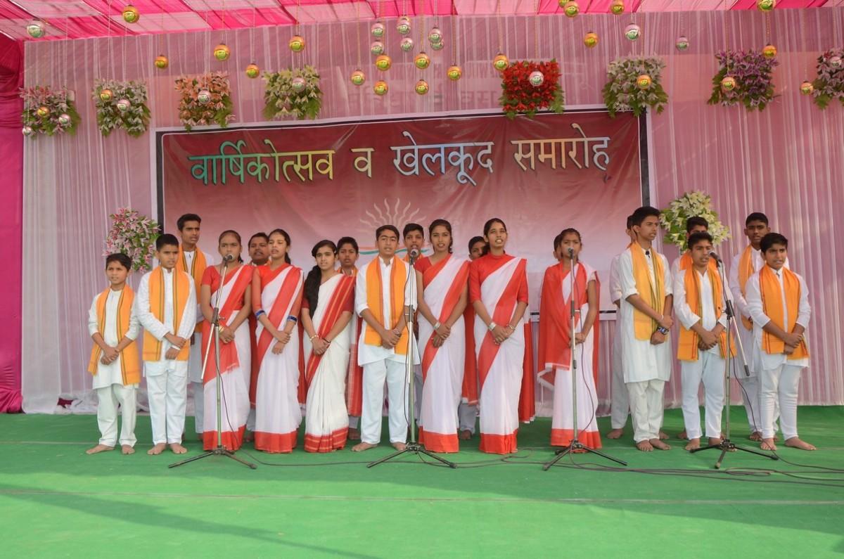 Kendriya Vidyalaya Sunjuwan Jammu