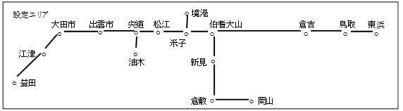 FireShot Screen Capture #092 - '130513_00_saninokayama_pdf' - www_westjr_co_jp_press_article_items_130513_00_saninokayama