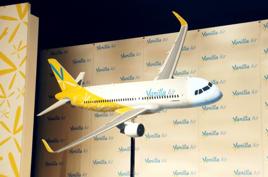 pop_aircraft