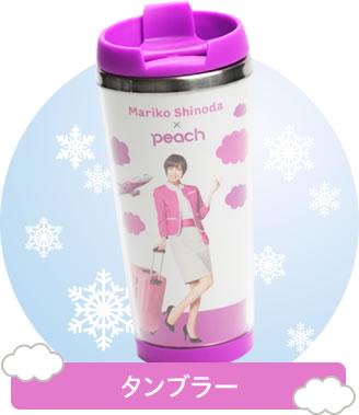 mariko_item01