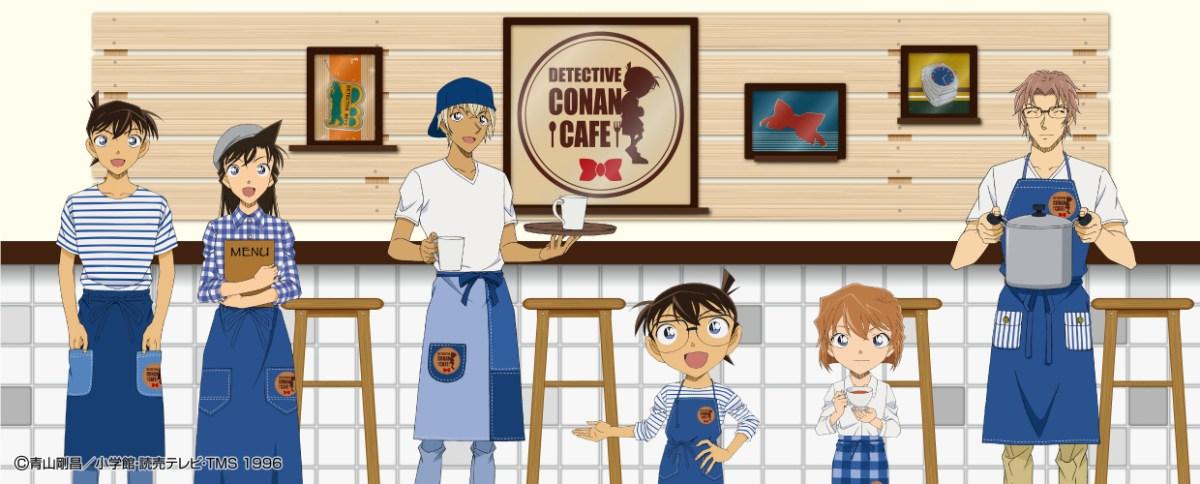(2018年版)期間限定名偵探柯南CAFE登場!3月29日起至5月7日期間,全日本11地方開催!