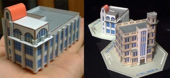 Shimonoseki City Hall Fire Station Diorama My Paper Craft
