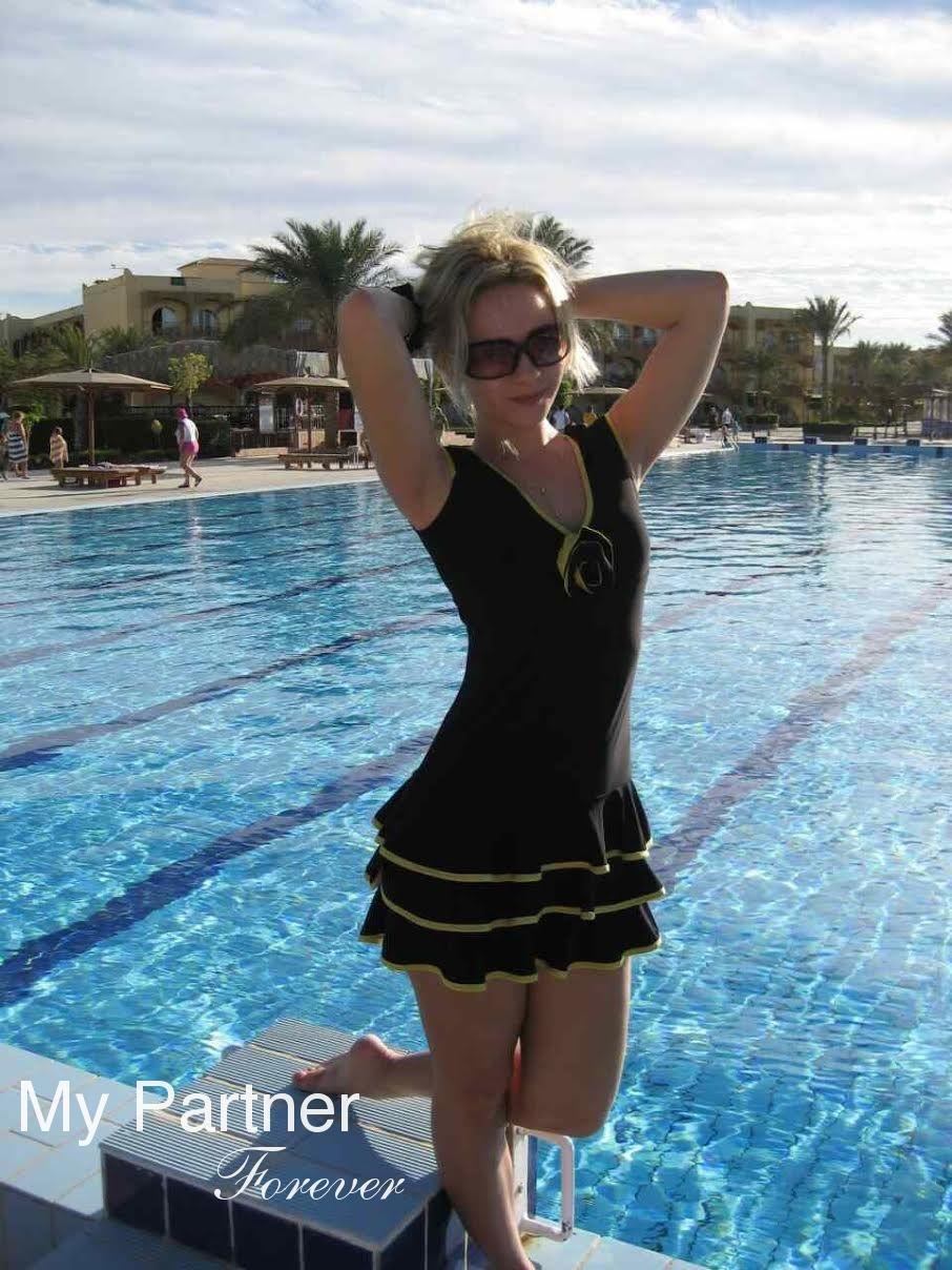 Single Ukrainian Woman Ekaterina from Kiev Ukraine