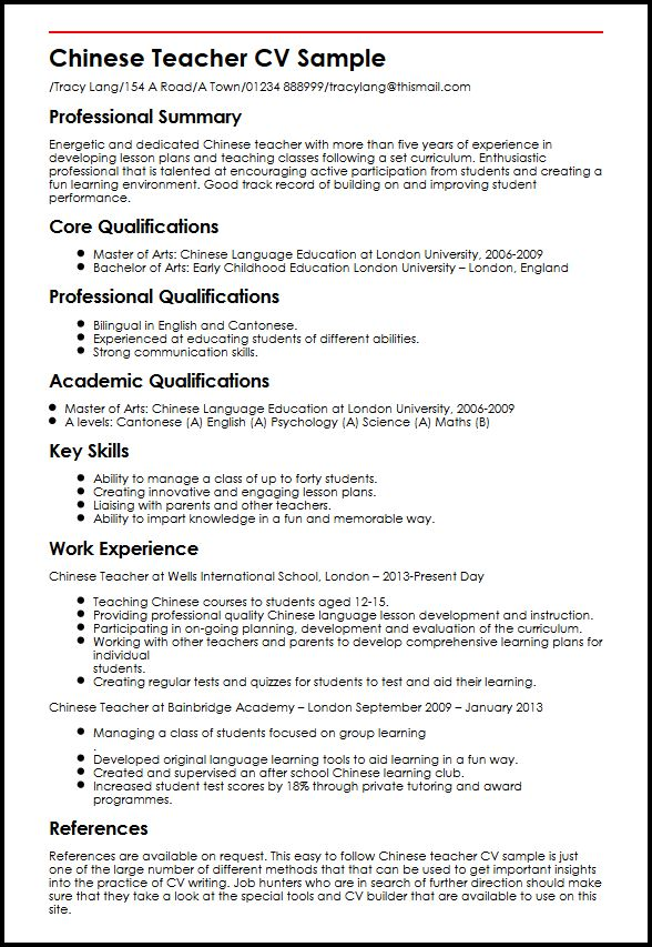 resume for teaching english in china