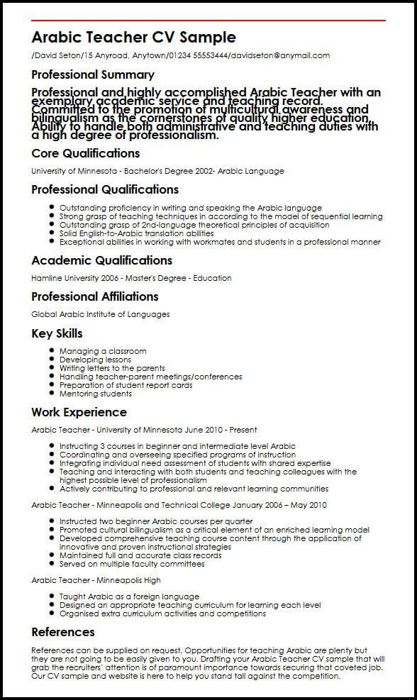 Arabic Teacher CV Sample MyperfectCV