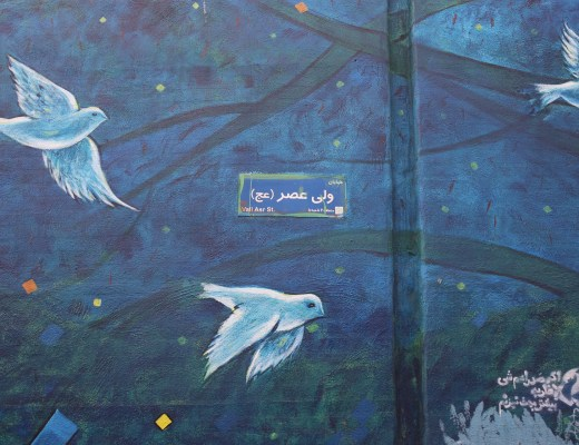 Take a virtual walk on Valiasr Street, Tehran's longest street, and explore some of the highlights and awesome pieces of art along this 11-mile long stretch.