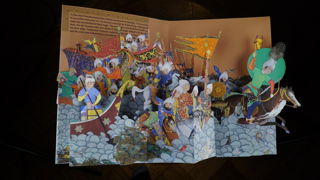 Discover the thrilling tale of Zahhak: The Legend of the Serpent King from Ferdowsi's epic Shahnameh in this brilliant pop-up book by Hamid Rahmanian.