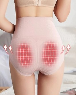 High Waist Body Shaper Slimming Butt Lifter Shapewear