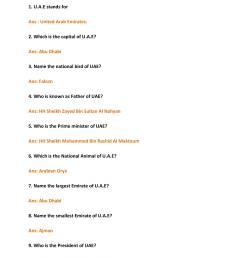 Arabic UAE Social Studies Worksheet - Notes [ 3404 x 2550 Pixel ]