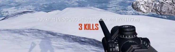 La distance vous séparant de l'ennemi tué s'affiche désormais dans le message de frag qui apparaît au milieu de l'écran.
