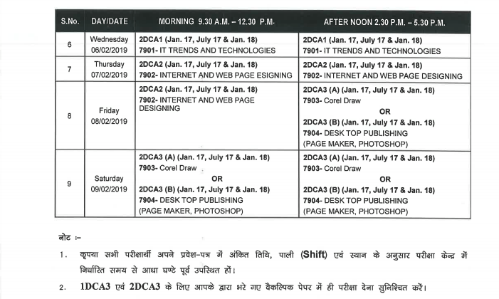 MCU Bhopal DCA Exam Timetable January 2019