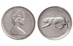 Rare Canadian Quarters 1967 Bobcat Quarter nickel pattern