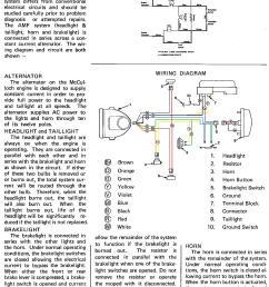 amf 120 125 130 electrical wiring [ 1502 x 1998 Pixel ]