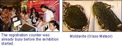 Jewellery Fair