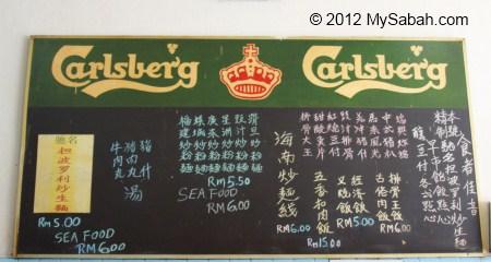 menu of restaurant