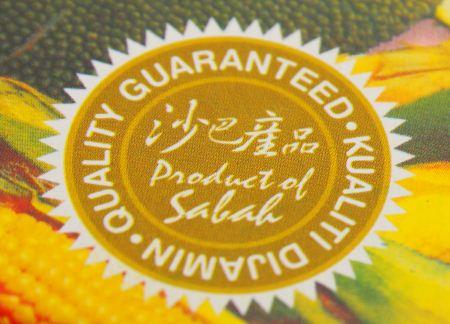 Sabah product
