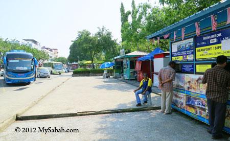 City Park Bus Terminal