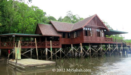 Sepilok Laut Reception Centre (SLRC)