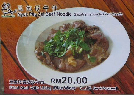 Fried beef with Lihing Rice Wine