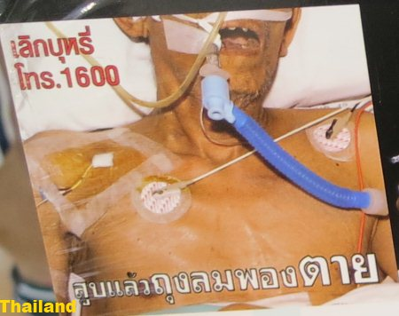 Cigarette Warning (Thailand): heart disease