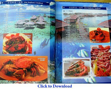food menu of Ocean Treasure Live Seafood Restaurant