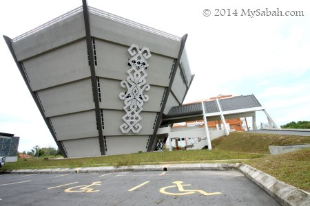 building of Sabah Art Gallery
