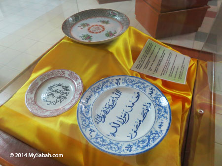 English plate decorated with Quran verses