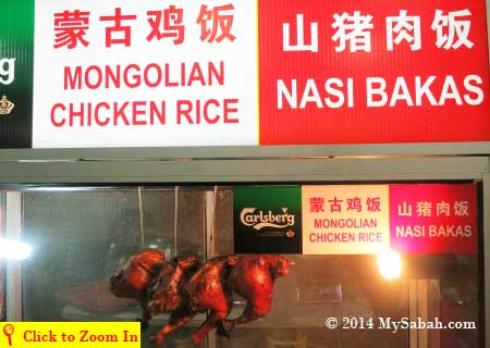 Mongolian Chicken Rice and Wild Boar meat