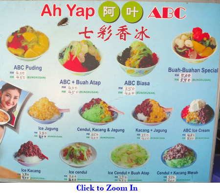 different ABCs of Ah Yap ABC