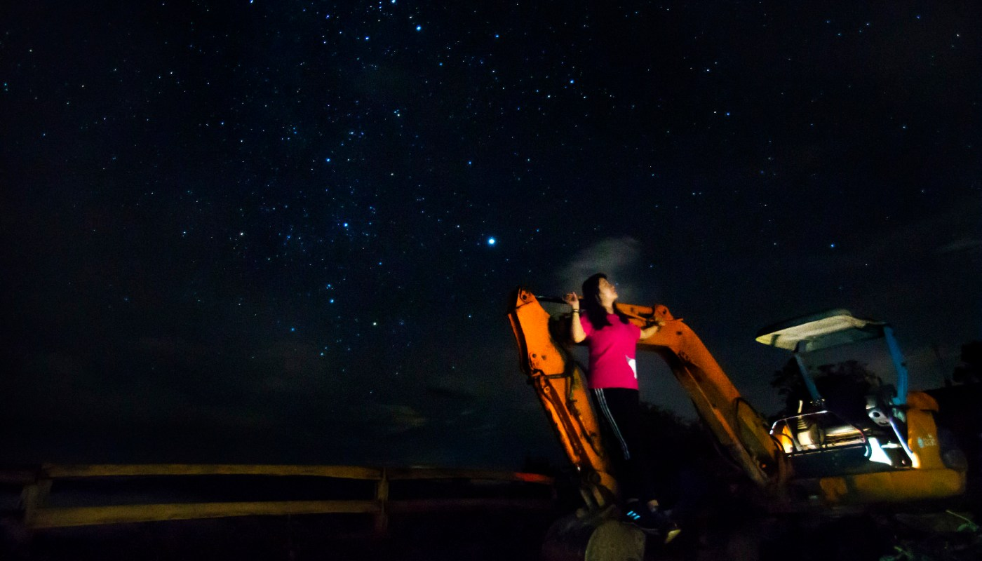 Stargazing at Sugud