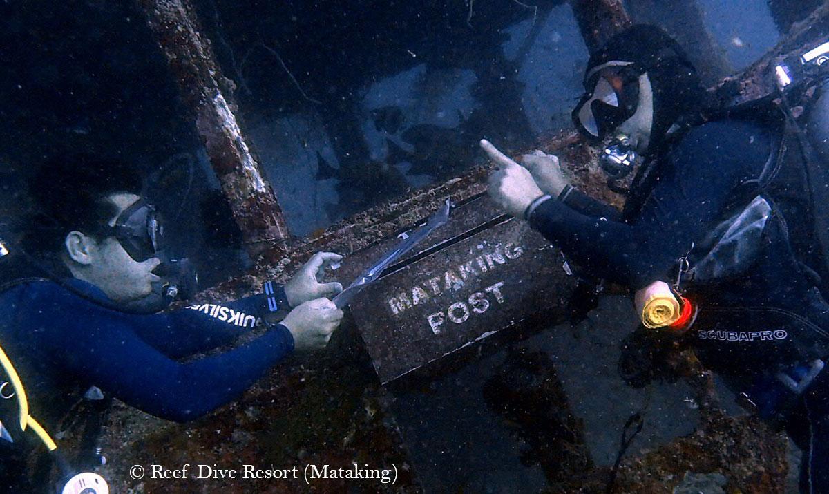 underwater postbox of Mataking