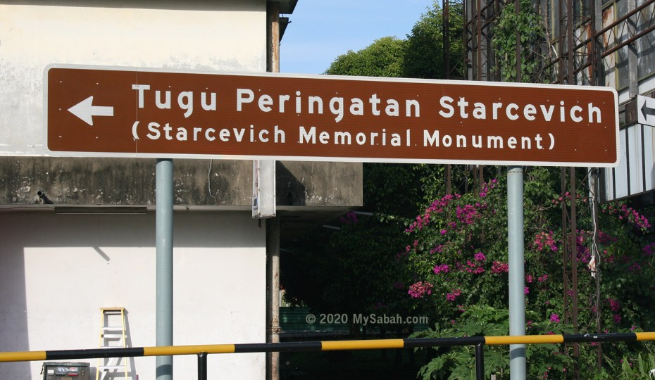 Brown signage to Starcevich Memorial Monument