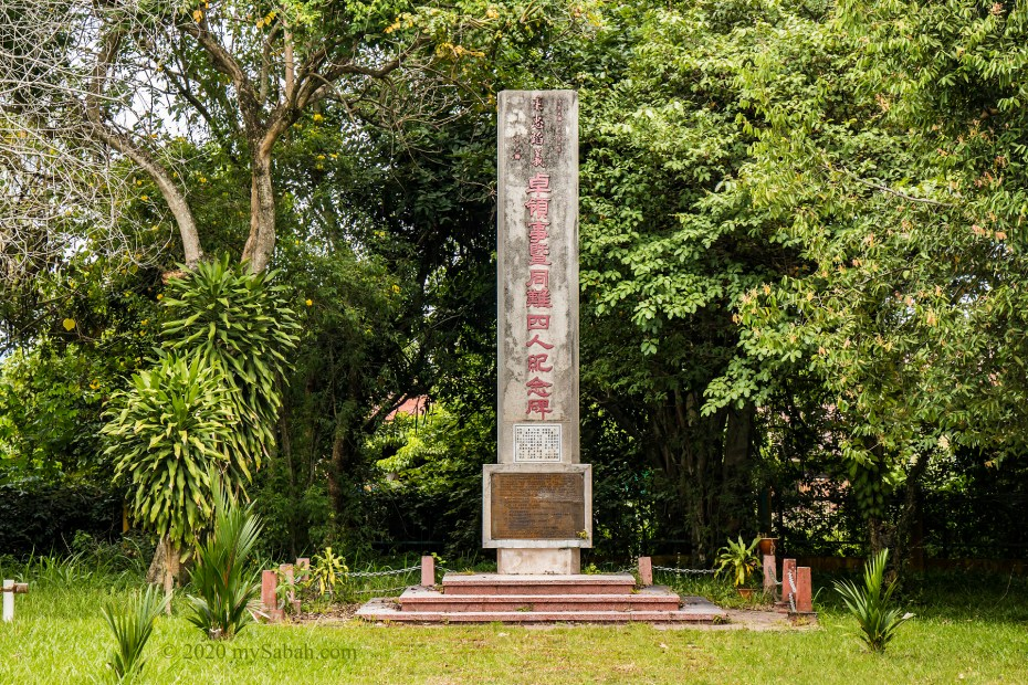 Keningau War Memorial