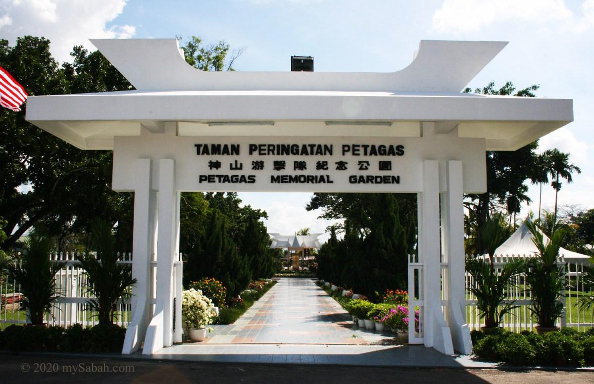 Front of Petagas Memorial Garden
