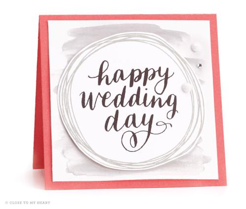 15-ai-happy-wedding-day-card