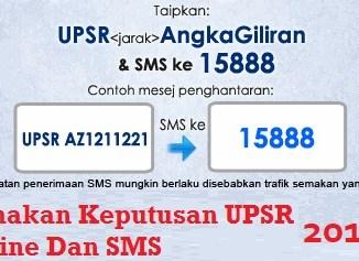 Semakan Keputusan UPSR 2017 Online Dan SMS