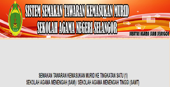 Semakan Keputusan Sekolah Agama Menengah Selangor 2020