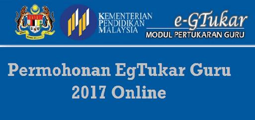 Permohonan egTukar Guru 2017 Online