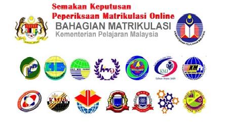 Semakan Keputusan PSPM 2018/ 2019 Online