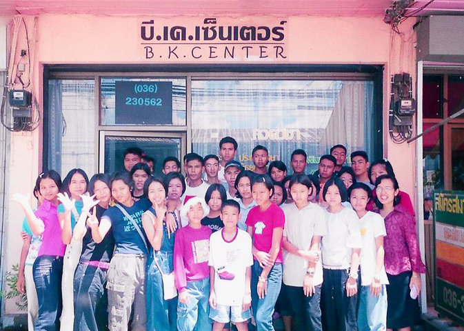 MY BIGGEST SUCCESS: Opening a Tutor School in Thailand